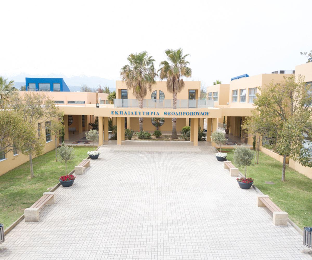 ΙΕΚ ΖΗΤΑ - Εγκαταστάσεις - Εργαστήρια - Εκπαιδευτήρια Θεοδορώπουλου