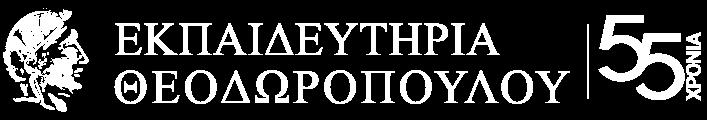 Λογότυπο Σχολές ΙΕΚ Ζήτα